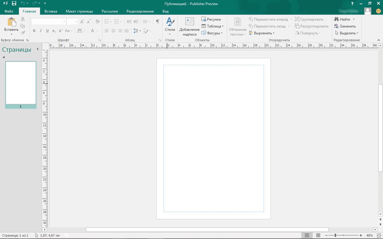 microsoft office 2010 скачать бесплатно для windows 10 с ключом