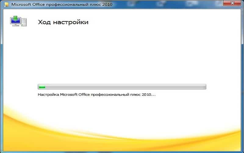 Сайта word версия с русская 2010 официального