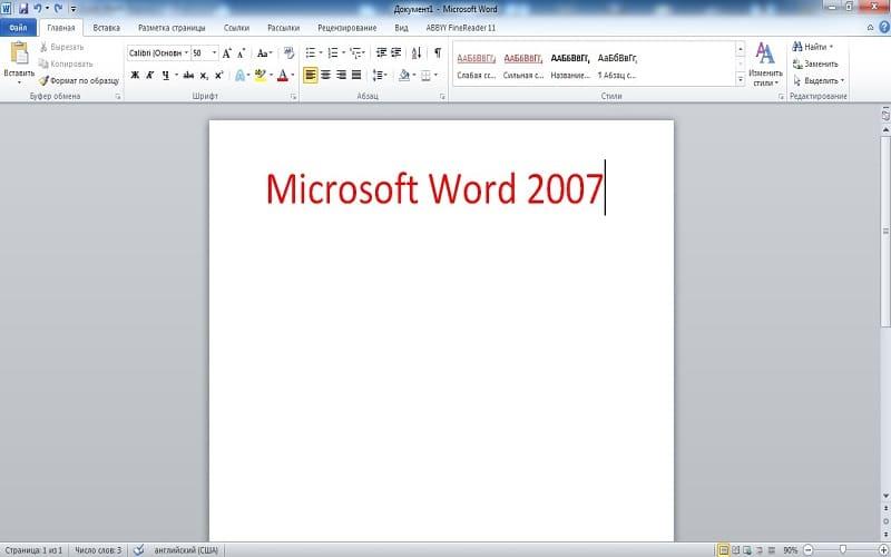 Документ microsoft word 2007 на российском