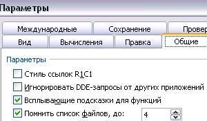 2003_r1c1