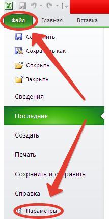 2010_file_parameters