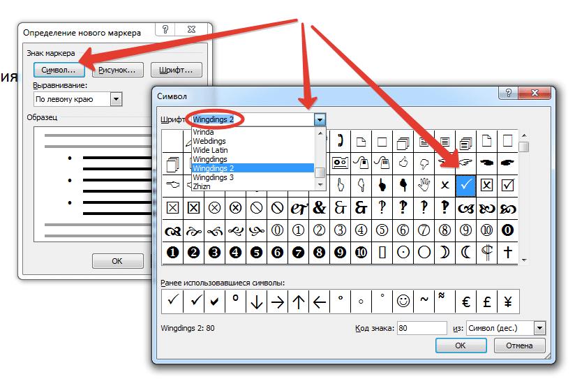 Как сделать текст с символами 162