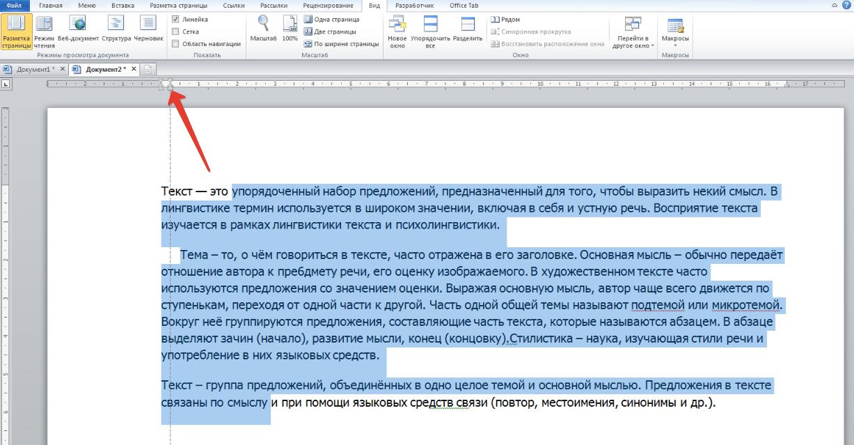 Как сделать на одном уровне текст 32