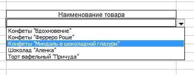 spisok1