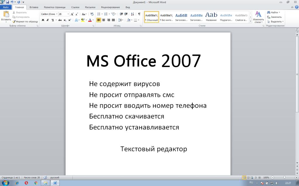 ofis-2007-main-min