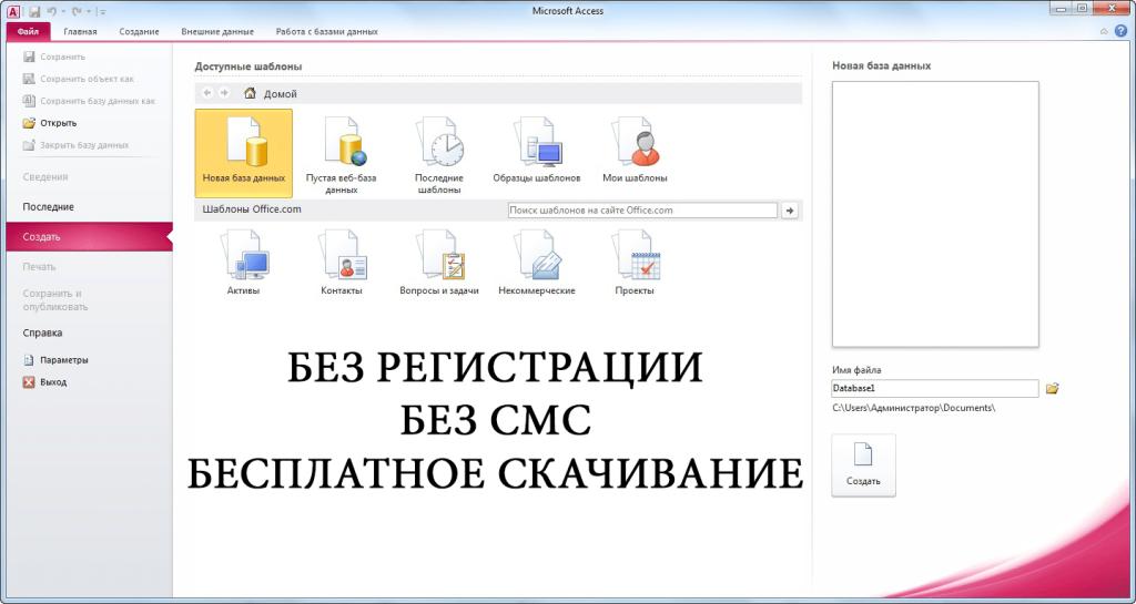 access20131-motiv-min